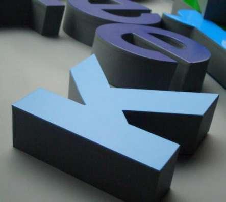 Изготовление букв. Объемные световые буквы. в Ярославле Фото 3