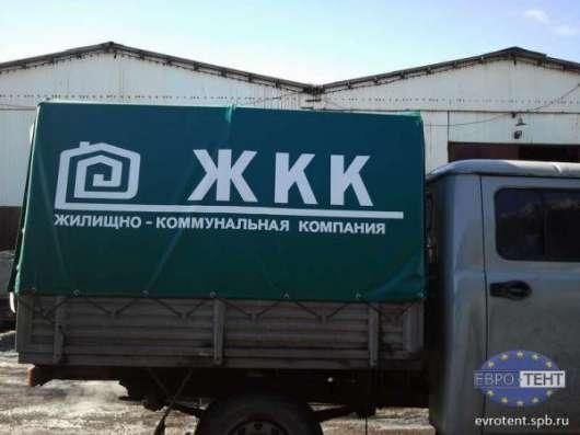 Тенты, реклама на тентах, каркасы, борта, полы, в Санкт-Петербурге Фото 2