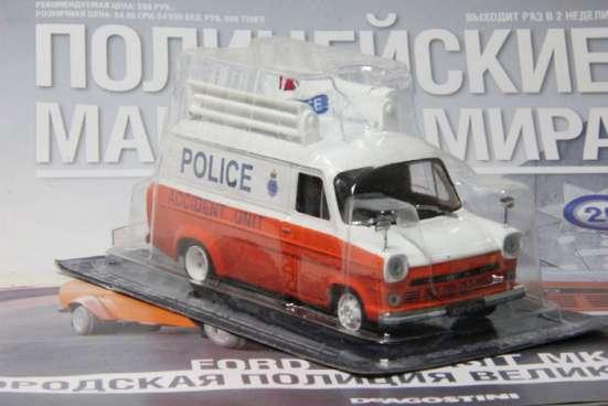 Полицейские машины мира №26 FORD TRANSIT MK1 в Липецке Фото 1