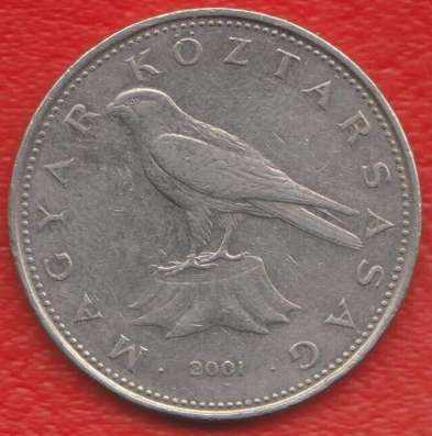 Венгрия 50 форинтов 2001 г