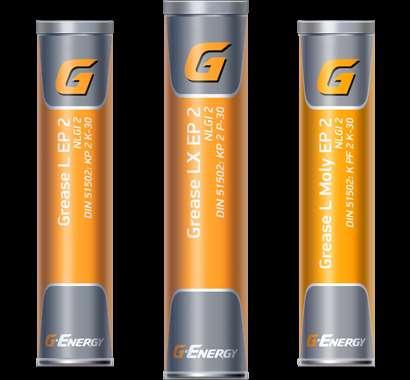 Гидравлическое масло,205л