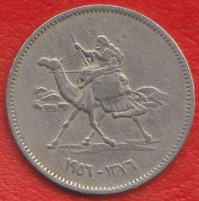 Судан 5 гирш 1956 г в Орле Фото 1