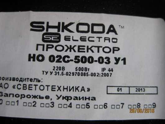 Продам Прожектор НО 02С - 500- 03 У1 в г. Донецк Фото 1