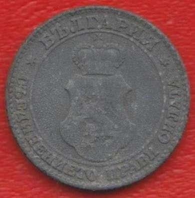 Болгария 20 стотинок 1917