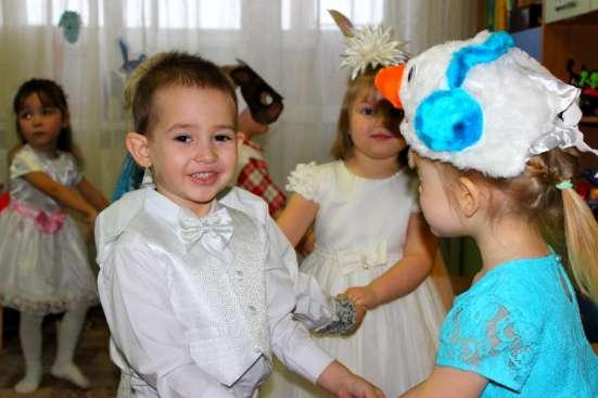 Центр по уходу за детьми (Кольцово)