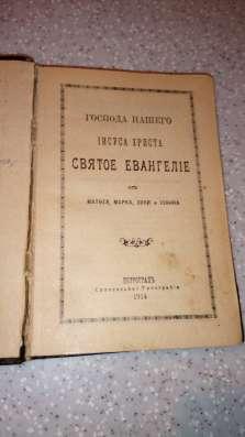 Коллекция церковных антикварных книг в Москве Фото 2