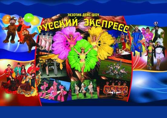 Детские праздники. Ростовые куклы. Кукольные спектакли