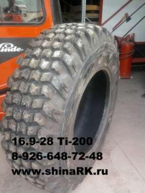 автомобильные шины Armour 16.9-28 Ti200