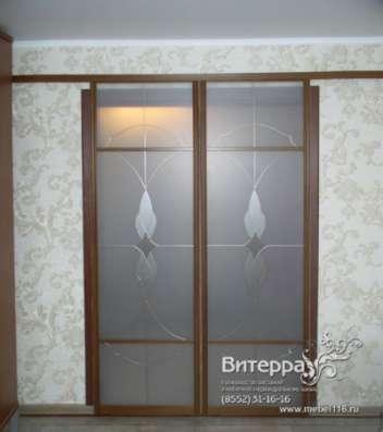 Раздвижные двери и перегородки