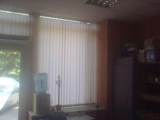 Продаю помещение под офис,салон