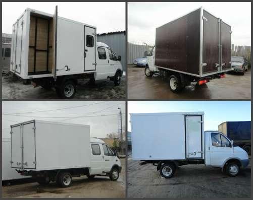 Производство и установка фургонов на Газель 3302, Газель