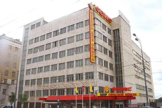 Офис в аренду 204 кв.м