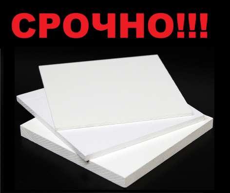 Листовой пенопласт (Утеплитель) псб С 35 100мм