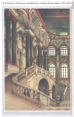 Кладезь познания русского искусства в Липецке Фото 3
