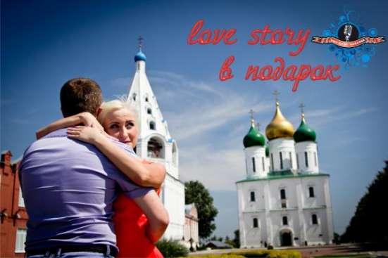 Тамада на свадьбу, юбилей в Егорьевске, Коломне Фото 1