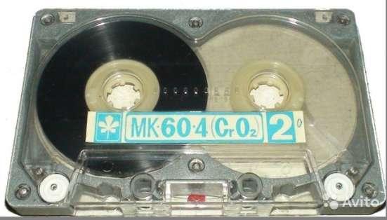 Аудиокассеты новые в Санкт-Петербурге Фото 1