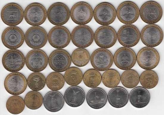 Юбилейные монеты 1999 - 2015 г от 25 руб в коллекцию на 3т.р