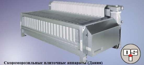 Промышленные холодильные технологиии заморозки и хранения продуктов.