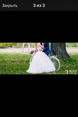 Свадебное платье в Казани Фото 1