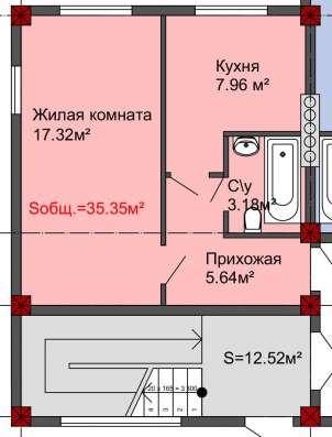 Продам от застройщика 1-к квартиру. Севастополь, ул. Репина