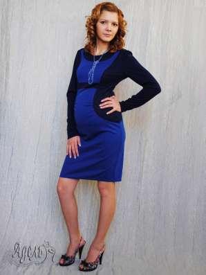 Одежда для беременных в Пензе Фото 5