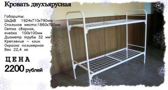 Металлические кровати для рабочих в Москве Фото 4