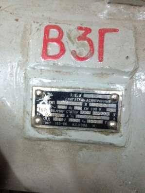 Электродвигатель морской ВМАП.22-4. ВЗГ.