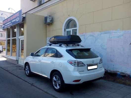 Автобокс, багажный бокс на крышу Atlant Airtek 435