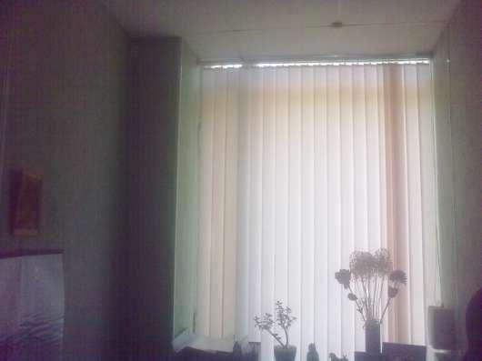 Продаю помещение под офис,салон в Великом Новгороде Фото 5