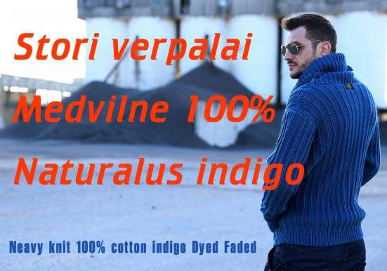 Индиго свитер