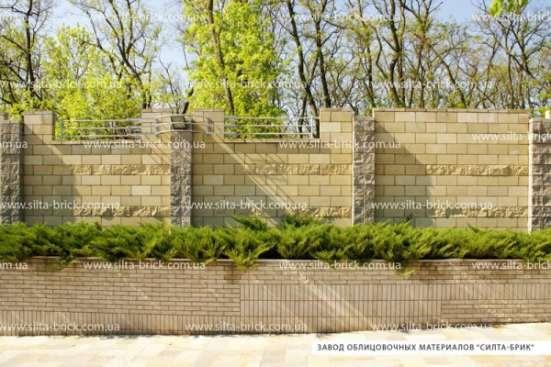 Блок декоративный ( заборный ) «Силта-Брик»