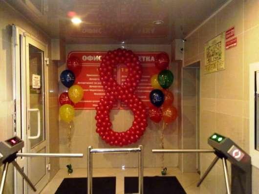 Доставка шаров. Оформление праздников. Печать на шарах