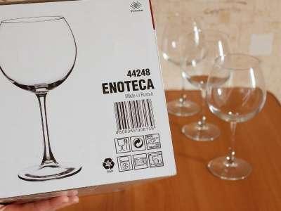 Бокалы для красного вина. Большие (750мл в Санкт-Петербурге Фото 2