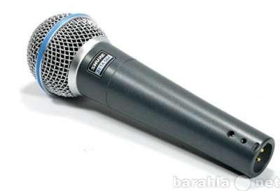 Микрофон SHURE BETA58A. магазин