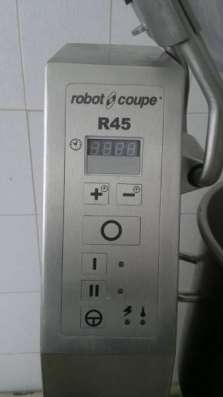 Куттер Robot-Coupe R45SV