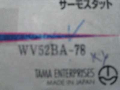 автозапчасти TAMA WV52BA-78