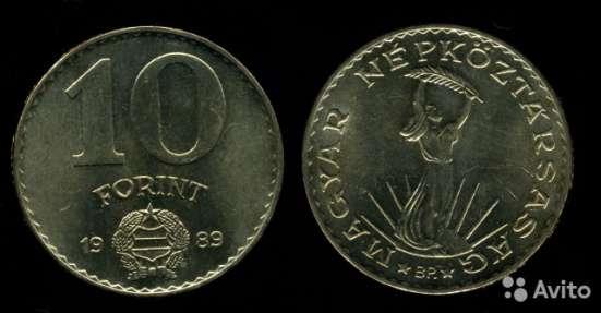 Иностранные монеты разных стран