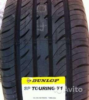 Новые Dunlop 175/70 R14 SP T1 84T
