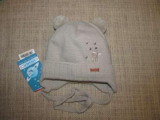 Зимние шапки для мальчиков в г. Минск Фото 3
