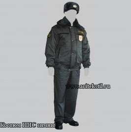 Форменная одежда-костюм для ППС летняя зимняя