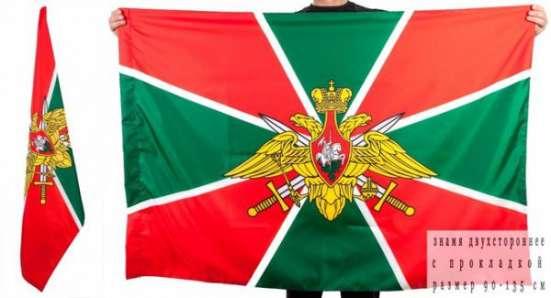 Армейский интернет-магазин armypro