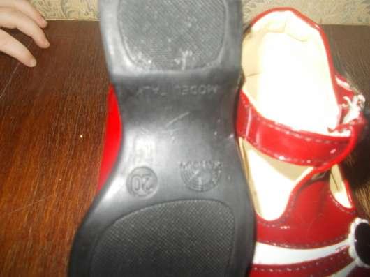 Детские туфли в г. Краматорск Фото 1