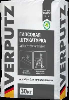 Верпуц (Verputz) белая гипсовая штукатурка, 30 кг