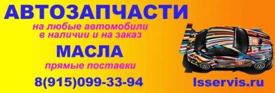 Фара противотуманная левая KIA Carnival 0K2N351500 оригинал