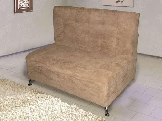 Купить диван Прованс ТМ BISSO в г. Днепропетровск Фото 4