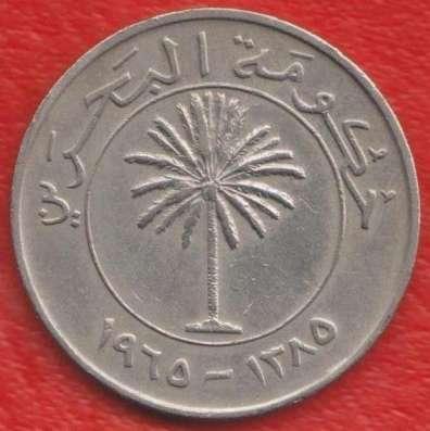Бахрейн 100 филс 1965 г