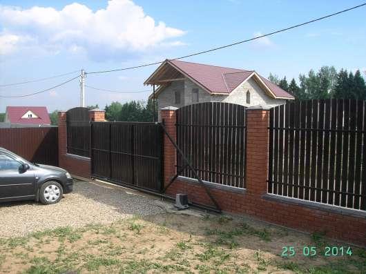Дом в Подмосковье и 1.ком. кв. в краснодаре на дом у моря