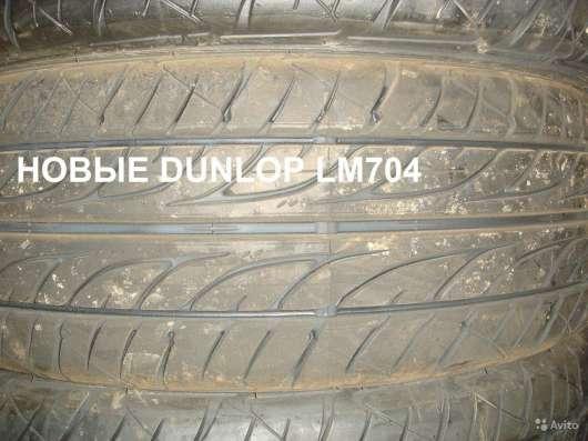 Новые шины Дунлоп лм704 195/55 R15 Sp