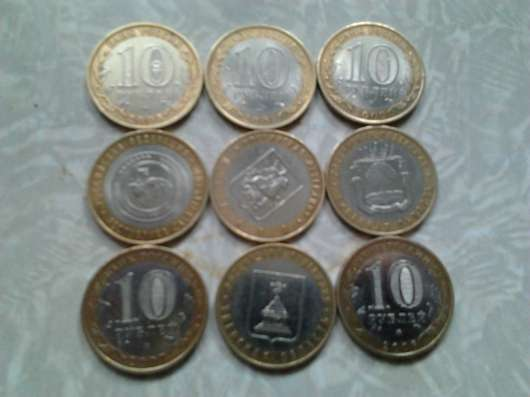 Монеты ссср. рф. украины
