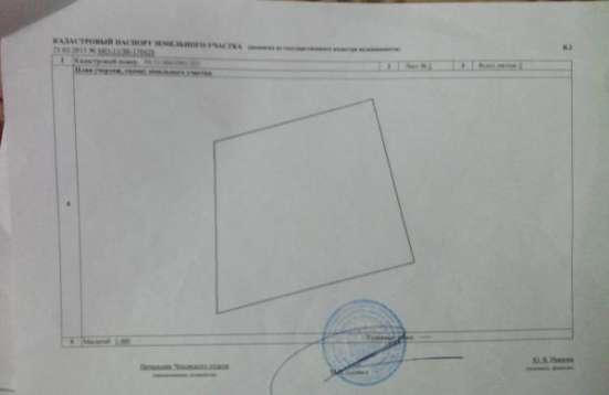 Продается земля 12 соток в г. Чехов Фото 1